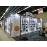 painel backdrop para divulgação de produtos preço Paulínia